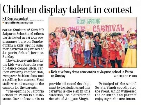 Hindustan Times-epaper