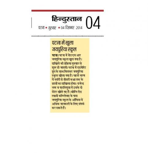 Hindi Hindustan